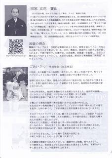 29_2_b.jpg