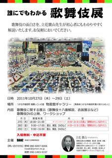 TOPのコピー.jpg